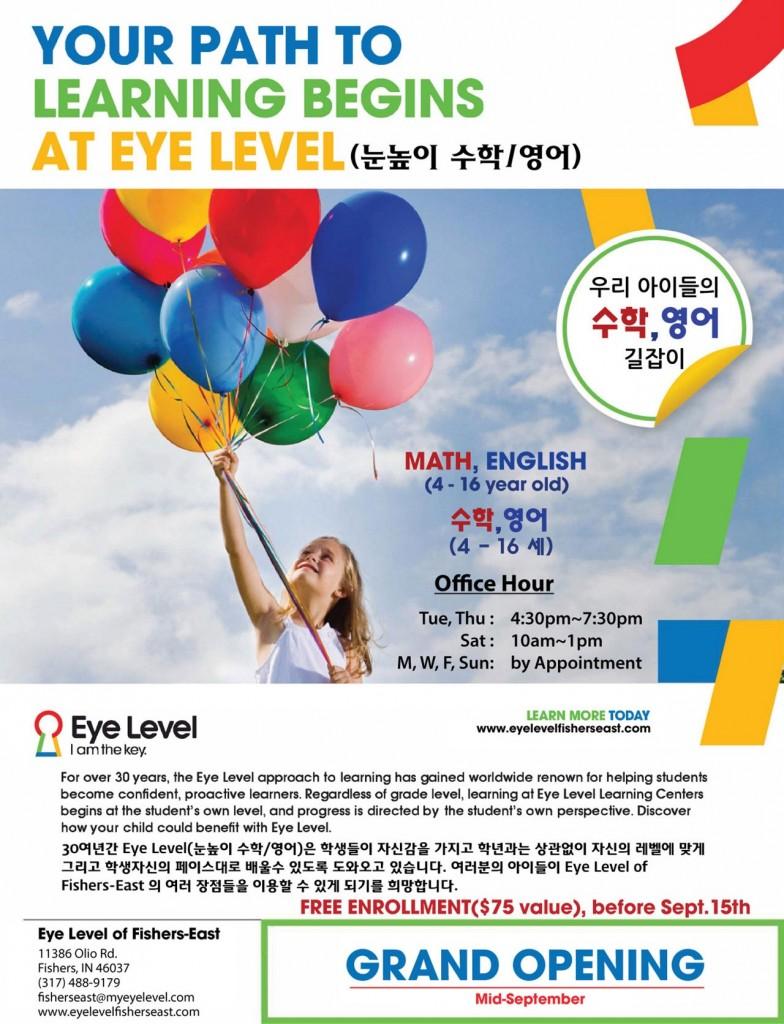 eyelevel-August