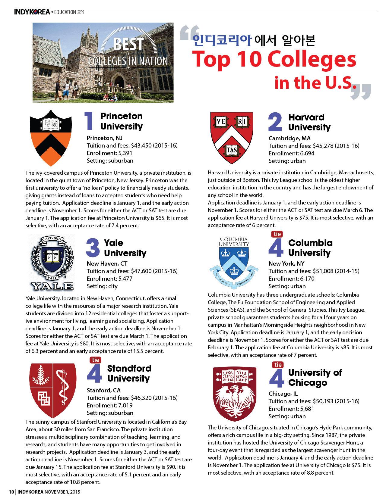 web-best-college-01